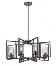 Designers Fountain 86588-CHA - Elements 8 Light Chandelier