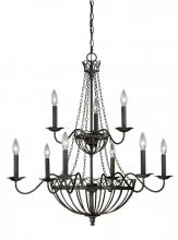 Vaxcel International H0059 - Novara 9L Chandelier
