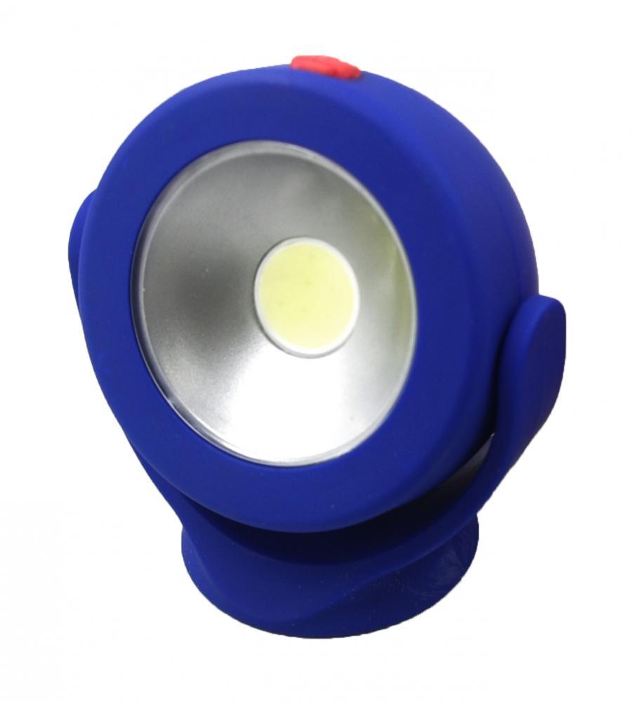 Battery Operated Blue Led Mini Magnetic Work Light B130bl Fan And Lighting World Of Boynton Beach